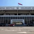 La BERS prevede di concedere un prestito di 100 milioni di euro all'aeroporto di Belgrado