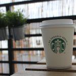 Da marzo Starbucks allo Shopping Center Rajiceva
