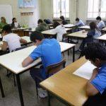 Gli studenti serbi hanno vinto cinque medaglie alle Olimpiadi europee della fisica