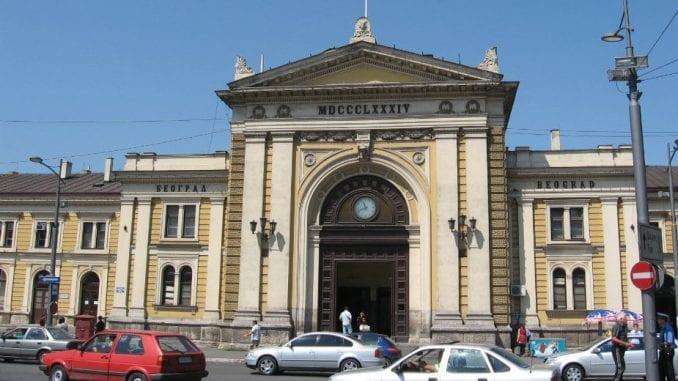 BeogradStanica-678x381.jpg