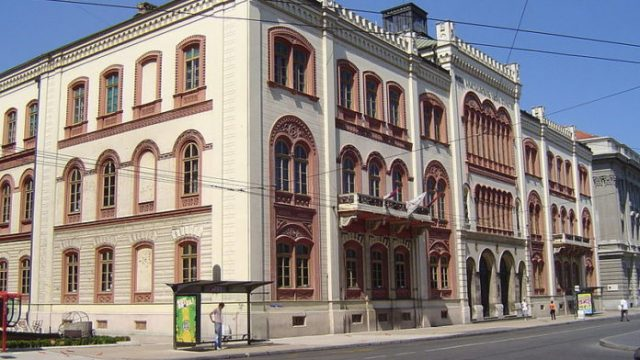 800px-Rektorat_Beogradskog_univerziteta-696x522.jpg