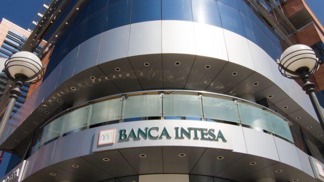 Banca-Intesa-photo-1.jpg