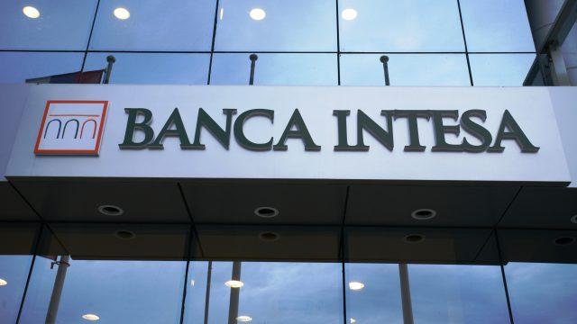 Banca-Intesa-photo-2.jpg