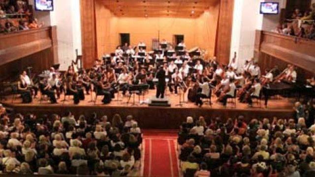 Beogradska-filharmonija.jpg