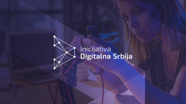 Digitalna-Srbija.jpg