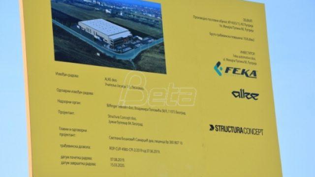 Feka-Automotive.jpg