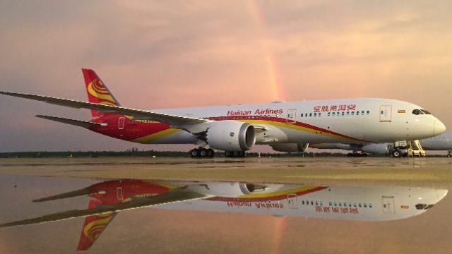 Hainan-Airlines.jpg