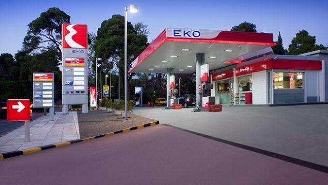 Hellenic-Petroleum.jpg