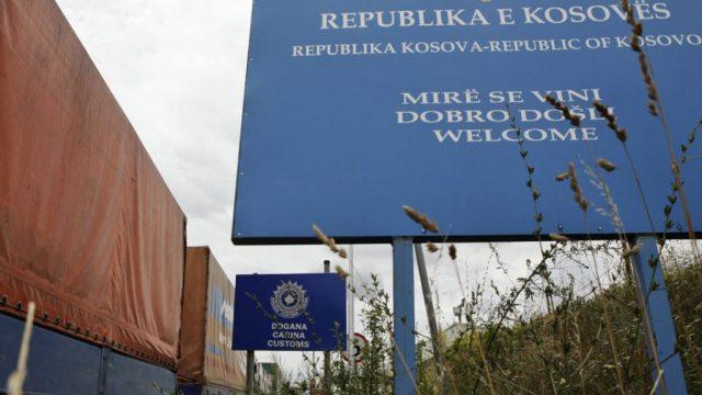 Kosovo-granica.jpg