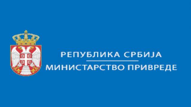 Ministry-of-Economy.jpg