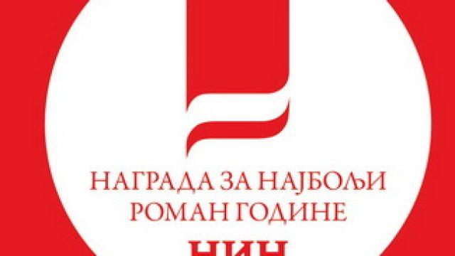 NIN_Award_logo.jpg
