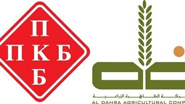 PKB-Al-Dahra.jpg