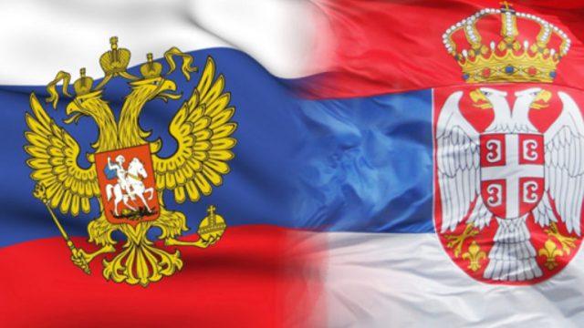 Rusija-Srbija-zastava.jpg