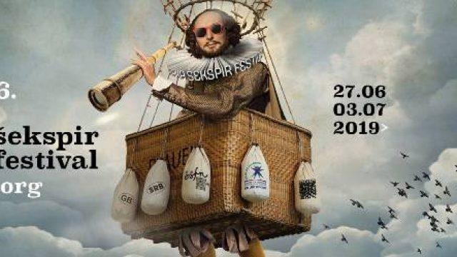 Shakespeare-Festival.jpg