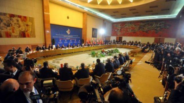 Summit_Cina_Europa_orientale.jpg
