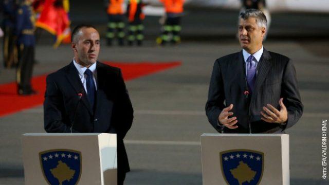 Taci-Haradinaj.jpg