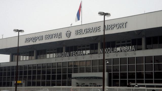 aerodrom.png