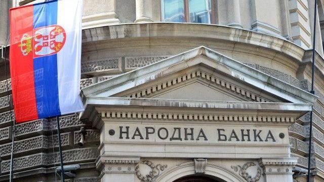 banca-nazionale.jpg