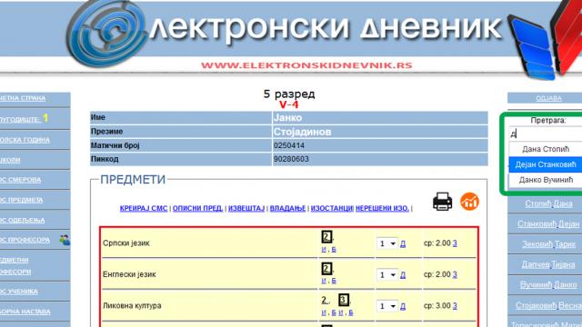 ednevnik_pretraga.png