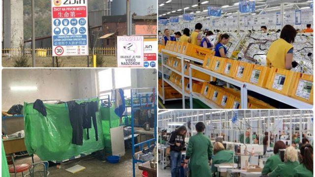 fabrike-1024x683-1.jpg