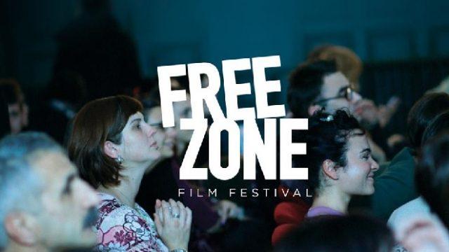 free-zone_2.jpg