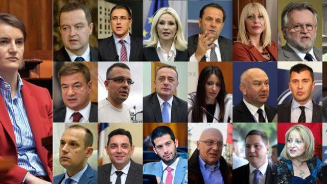 governo-Serbia-nk.jpg