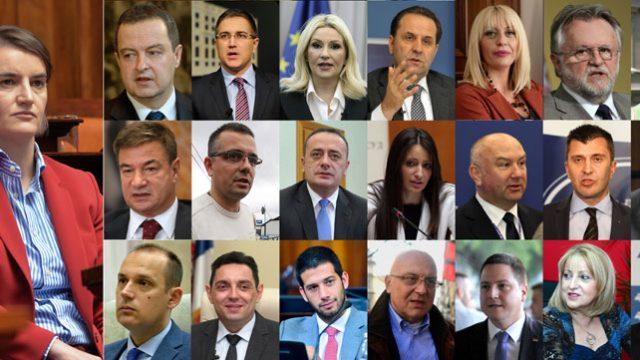 governo-Serbia.jpg