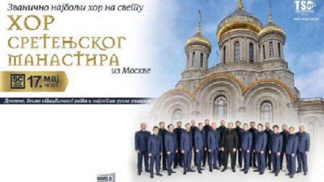 hor-sretenjskog-manastira-moskva-474-279-6664.jpg
