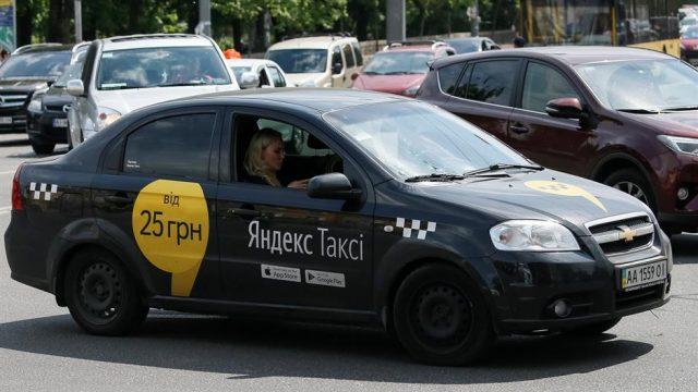 jandeks-taksi-u-kijevu-reuters.jpg