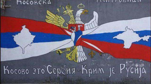 kosovo-je-srbija-krim-je-rusija.jpg