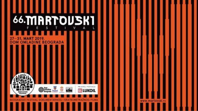 martovski-festival-2019-696x365.jpg