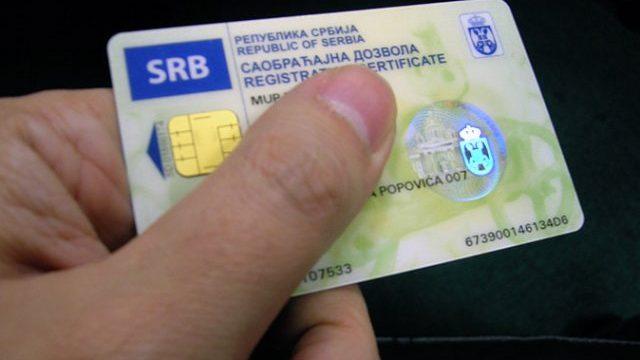 registracija-vozila.jpg