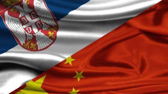serbia-china.jpg