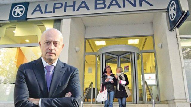 settore-bancario.jpg