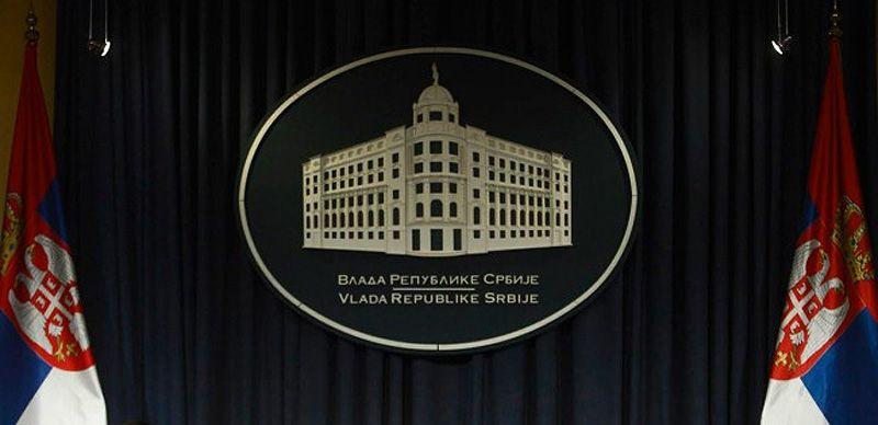 vlada_srbija.jpg